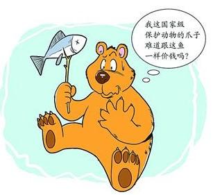 yuhexiongzhang.jpg