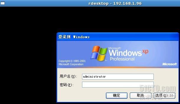 yuanchenglianjie-2.jpg