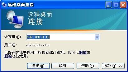 yuanchenglianjie-3.jpg